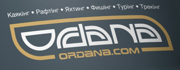 640x250_ORDANA