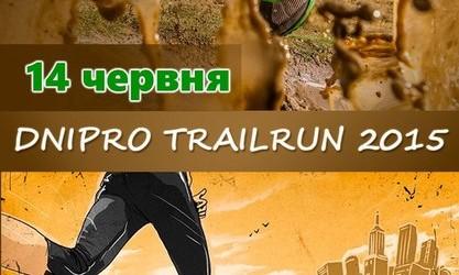 DproTrailRun II Розпочалась реєстрація на дивовижне дійство бігового світу м.Дніпропетровська! 14 червня 2015 року, у Тунельній балці нашого міста, будуть проведені змагання з бігу по пересічній місцевості серед аматорів під...