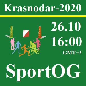 201026 SportOG-Krasnodar 2020 - logo 600