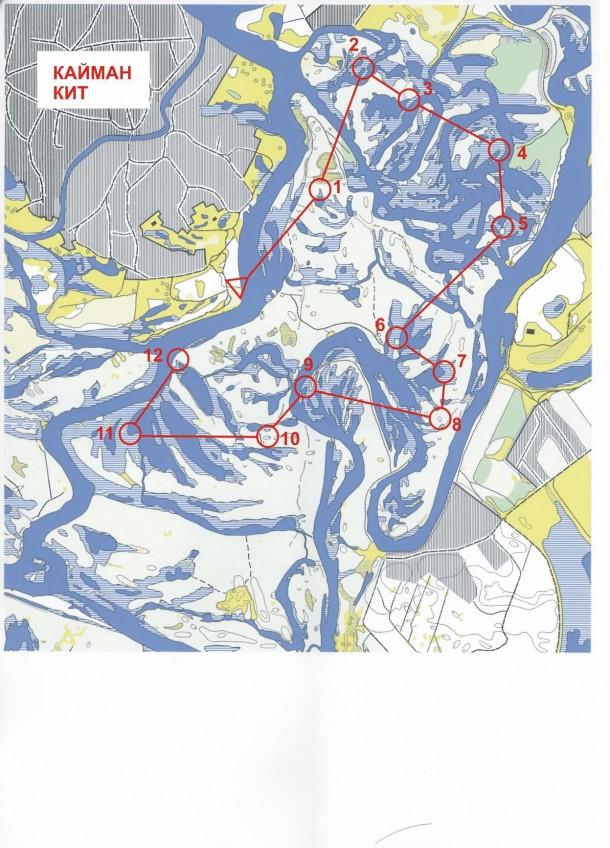 archipelag2009_KAYMAN_KIT